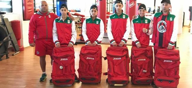 България с 7 медала от Европейското по бокс за ученици